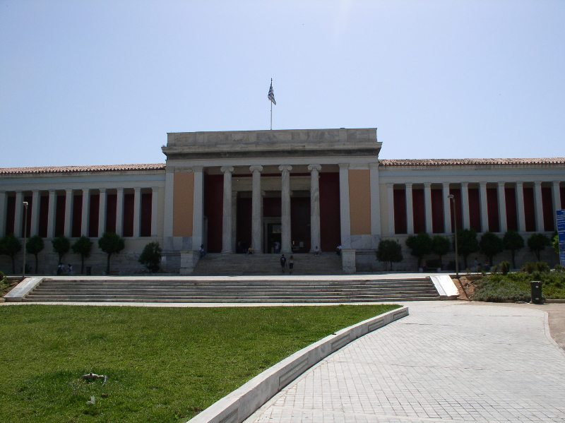 Athens - National Museum
