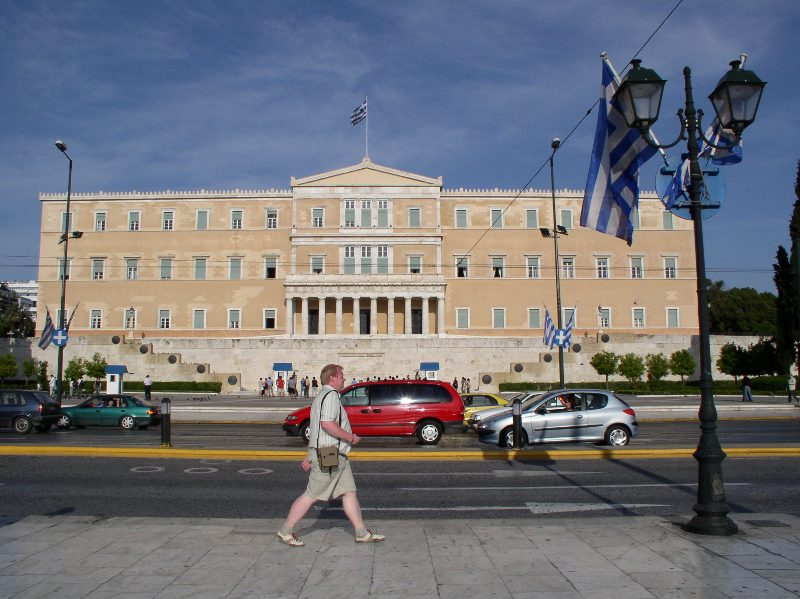 Athens - The parliament