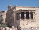 Athens - Karyatides