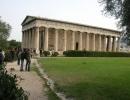 Athens - 1
