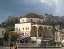 Athens - 7