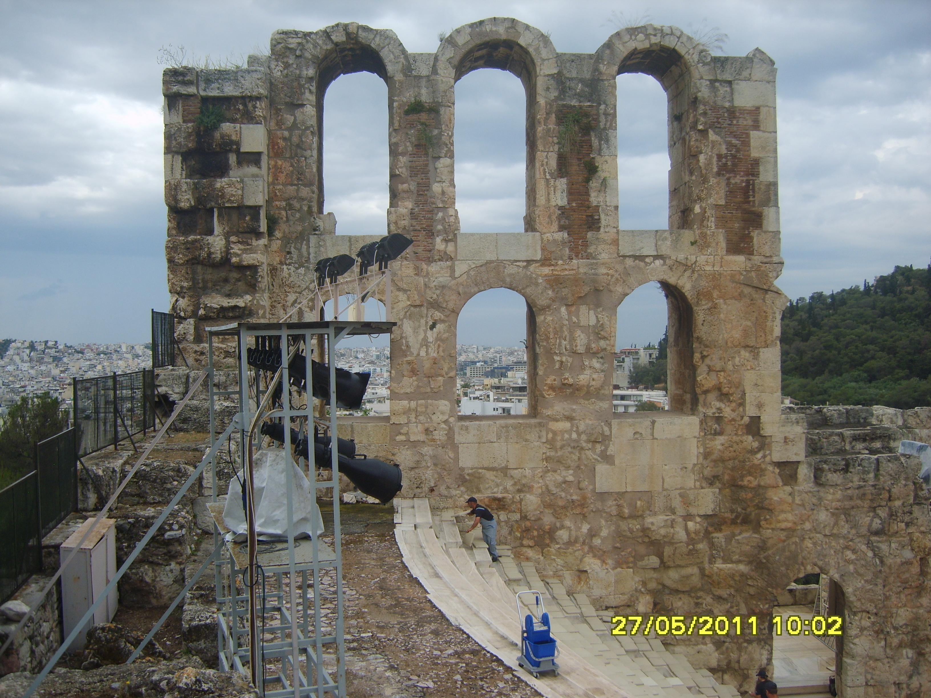 Athens - 14