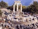 Delphi - 1
