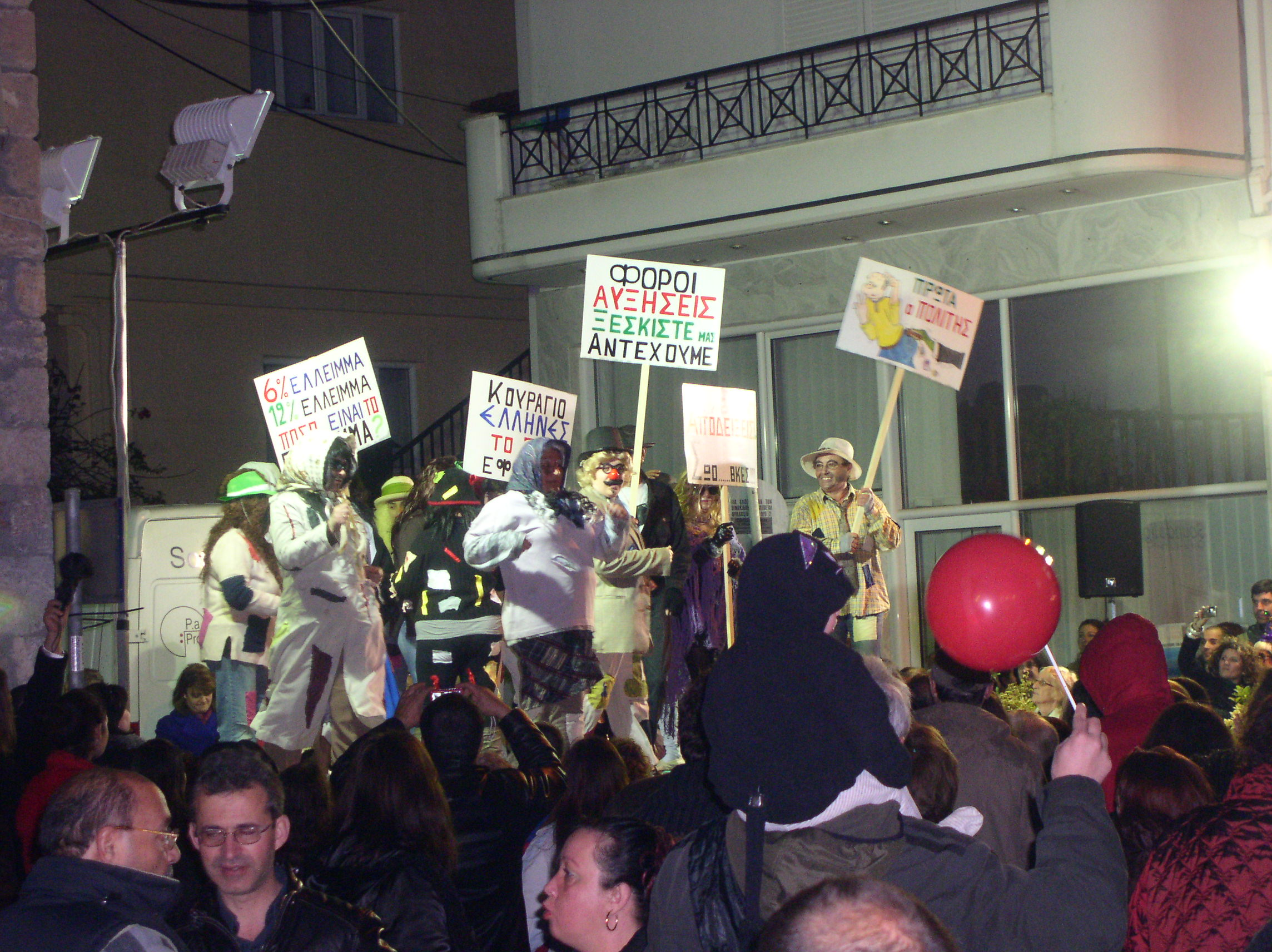 Carnival In Tolo